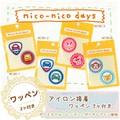 nico-nico days ワッペン