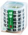 【グッドデザイン賞受賞】好物キャンドル 緑茶