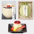 【グッドデザイン賞受賞】好物キャンドル デザート