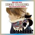 【秋冬人気♪】 ネックウォーマー ボア ケーブル編み ニット ミックスカラー レディース トレンド