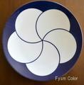 【白山陶器】【ねじり梅】【7寸和皿】【波佐見焼】22cm 高さ3.8cm 450g