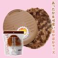 ボアカバー付湯たんぽ ブラウン / 湯たんぽ 防寒 エコ