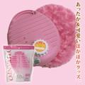 ボアカバー付湯たんぽ ピンク / 湯たんぽ 防寒 エコ