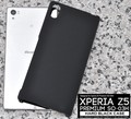 <オリジナル商品製作用>Xperia Z5 Premium SO-03H用ハードブラックケース