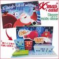 【アントレックス】可愛いクリスマスカード沢山♪【MGCカード(ハッピーサンタクロース)】