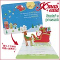 【アントレックス】可愛いクリスマスカード沢山♪【MGCカード(サンタプレゼント)】
