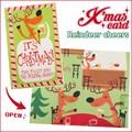 【アントレックス】可愛いクリスマスカード沢山♪【MGCカード(トナカイチアーズ&クリスマス)】