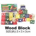 【アメリカ雑貨 アメ雑】ウッドブロック 木 おもちゃ 玩具 知育 アルファベット 英語 積み木