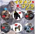 【缶バッジ】イケメンゴリラ缶バッジ 6種 動物 ゴリラ 景品 雑貨 動物園