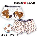 """メンズ ボクサーブリーフ """"MUTO BEAR"""""""