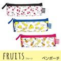 セール28★【ペンポーチ(ペンケース・筆箱)】◆フルーツ