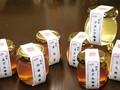 426 京都・金市商店 国産蜂蜜食べ比べセット
