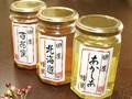 434 京都・金市商店 国産蜂蜜詰合せ