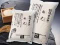 658 南魚沼産 越光(こしひかり) 新潟県