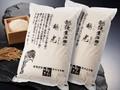 710 南魚沼産 越光(こしひかり) 新潟県