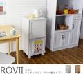 【送料無料】ROVII(ロヴィ)キッチンワゴン(45cm幅)WH/LBR