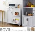 【送料無料】ROVII(ロヴィ)キッチンワゴン(90cm幅)WH/LBR