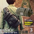 DEVICE MAD 4way ヒップバッグ