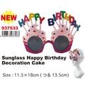 【パーティー イベント】サングラスハッピーバースデー デコレーションケーキ パーティー 誕生日