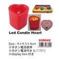 【インテリア 雑貨】LEDキャンドルハート ライト リラックス 電池式 かわいい おしゃれ
