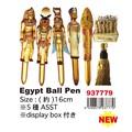 【おもしろ 雑貨 文具】エジプトボールペン スフィンクス 古代 金 筆記用具 文房具