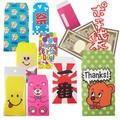 【お正月 お年玉】ポチ袋 20種 アメ雑 かわいい スマイル パンダ ベア アメキャラ カラフル