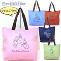 【ピーターラビット】ショッピングシリーズ レジカゴバッグ