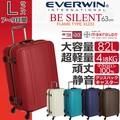 【人気】スーツケース サイレントキャスター 超軽量 バイエル社製PC 82L