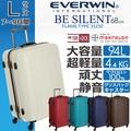 【人気】スーツケース サイレントキャスター 超軽量 バイエル社製PC 94L