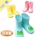 【定番】【人気】【日本製ベビー靴】【日本製】レインシューズ☆ 【ベビー・キッズ用】