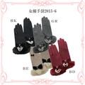 ◆メーカー直送LU・ロココ/アンティーク雑貨◆女優手袋2015-6
