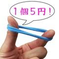 ☆限定特価売り!!! ヘアゴム