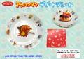 【超特価】【キャラクター アンパンマン】アンパンマン デザートプレート ガラス 食器