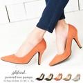 【新色追加】◆フェイクスエード・ベーシックポインテッドトゥパンプス/靴◆422120