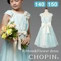 SALE【CHOPIN deux】フラワーレースのワンピースドレス