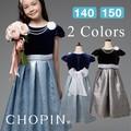 SALE【CHOPIN deux】異素材ミックスワンピースドレス