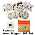 【ピーナッツ スヌーピー】スヌーピーウッドマグネット10Pセット 雑貨 磁石 木製