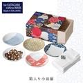 【GIFT SET】Ise KATAGAMI 箱入り小皿揃