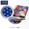 【GIFT SET】Ise KATAGAMI ペアカレー皿揃