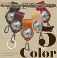 【新作♪】 ネイティブ レザー フック キーホルダー コンチョ 本革 メンズ レディース