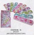 【日本製】花模様・和模様絆創膏 うさぎ ◆和雑貨・お土産◆