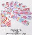 【日本製】花模様・和模様絆創膏 はな◆和雑貨・お土産◆