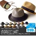 【帽子】メンズ レディース EdgeCity(エッジシティー)ツートンミックスペーパーハット