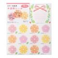 【半透明の色紙用シール】カラー色紙用シール 半透明 花柄