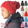 ハイボリューム ボンボン付き ニット帽 ざっくり編み