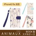 【iPhone6/6S対応BOOK型スマホケース】◆アニモー