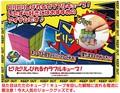 「オモシロ雑貨いたずら・ジョークグッズ」ビリビリしびれるカラフルキューブ