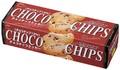 ブルボンクッキー15枚入 チョコチップ / ギフト ノベルティ グッズ