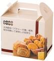 天然酵母デニッシュパン3種セット / ギフト ノベルティ グッズ