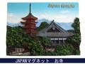 日本マグネット お寺◆外国人観光客向け.お土産マグネット◆